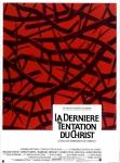 Последнее искушение Христа плакаты