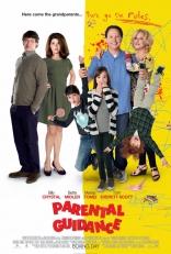 Родительский беспредел плакаты