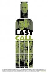 Последний звонок плакаты