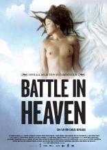 Битва на небесах плакаты