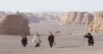 кадр №14190 из фильма Запретное царство