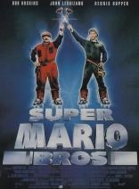 Супербратья Марио плакаты