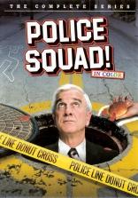 Полицейский отряд! плакаты