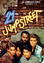 Джамп стрит, 21 плакаты