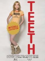 Зубы плакаты
