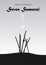 Семь самураев плакаты