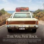 Дорога, дорога домой* плакаты
