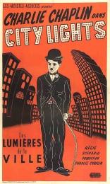 Огни большого города плакаты