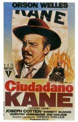 Гражданин Кейн плакаты