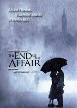 Конец романа плакаты