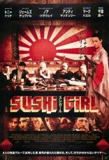 Суши гёл плакаты