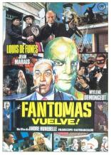 Фантомас разбушевался плакаты
