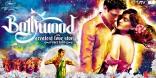 Болливуд: Величайшая история любви плакаты