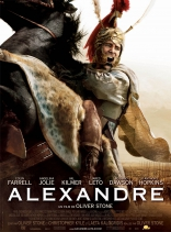 Александр плакаты