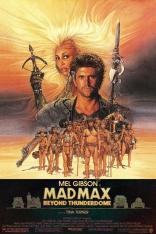 Безумный Макс: Под куполом грома плакаты