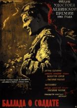 фильм Баллада о солдате