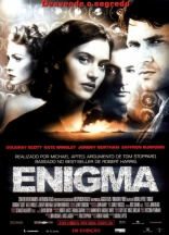 Энигма плакаты