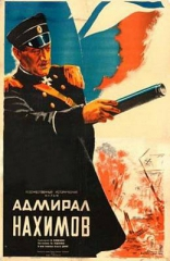 фильм Адмирал Нахимов