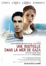Бутылка из моря Газы* плакаты