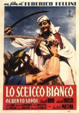 Белый шейх плакаты