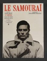 Самурай плакаты