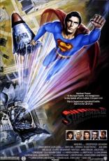 Супермен IV: В поисках мира плакаты
