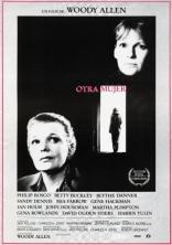 Другая женщина плакаты