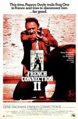 Французский связной 2 плакаты