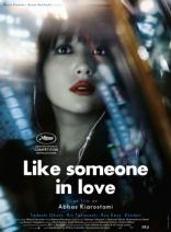 Как влюбленный* плакаты