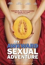 Секс и ничего лишнего плакаты