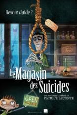 Магазинчик самоубийств плакаты