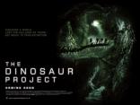 Проект «Динозавр» плакаты