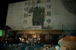 кадр №149425 из фильма Император*