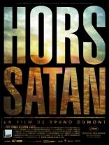 Вне Сатаны* плакаты