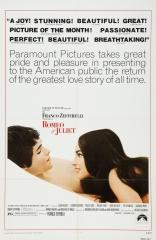 Ромео и Джульетта плакаты