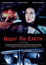 Ночь на Земле плакаты