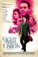 Ночной поезд до Лиссабона* плакаты