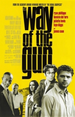 фильм Путь оружия
