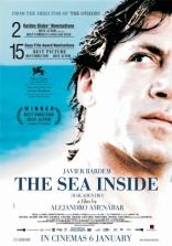Море внутри плакаты