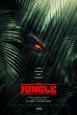 Джунгли плакаты