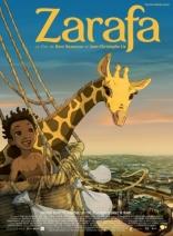 Жирафа плакаты
