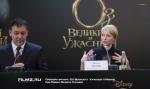 фотография №153395 с события Премьера фильма «Оз: Великий и Ужасный» в Москве
