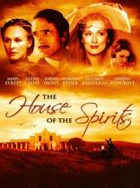 Дом духов плакаты
