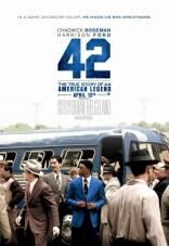 42 плакаты