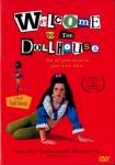 Добро пожаловать в кукольный дом плакаты