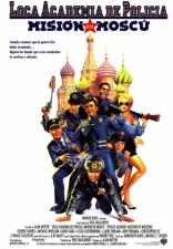 Полицейская академия 7: Миссия в Москве плакаты