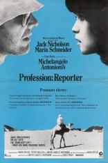 Профессия: Репортер плакаты