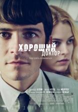 фильм Хороший доктор