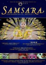 Самсара плакаты