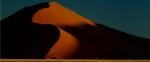 кадр №156837 из фильма Самсара